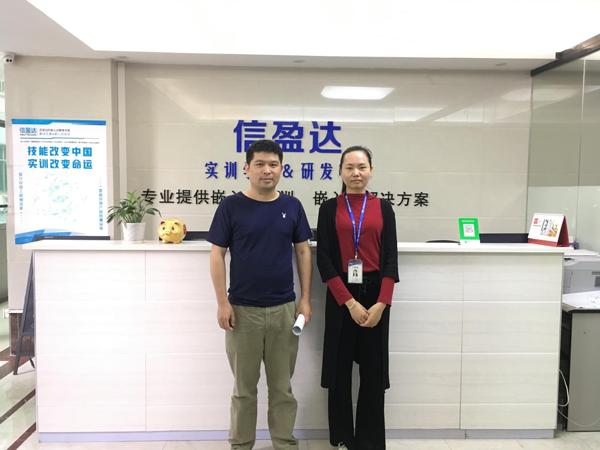 嵌入式工程师招聘信盈达民治专场:深圳市安普晟电子有限公司期待你的加入!