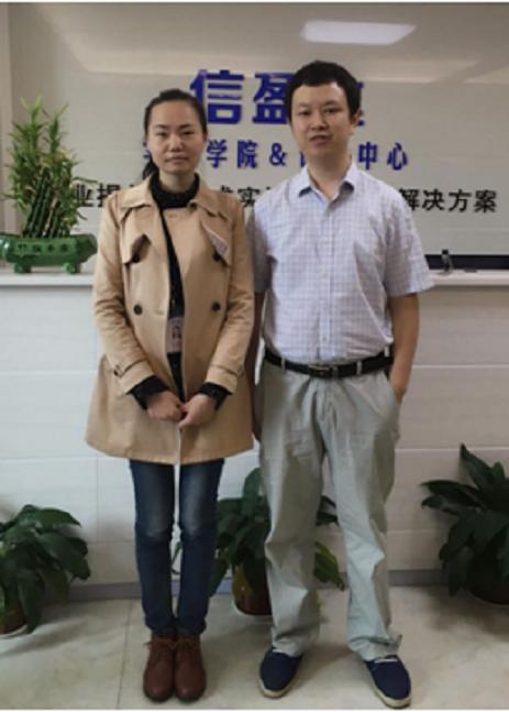 信盈达民治中心深圳市锐眼科技有限公司专场招聘