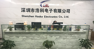 信盈达学员就业企业:深圳市浩科电子有限公司