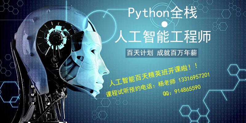 长江后浪推前浪 昔日的Java败给了python?
