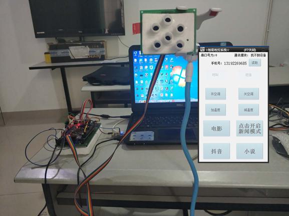 xyd信盈达杯电子设计大赛获奖作品-智能吹控系统
