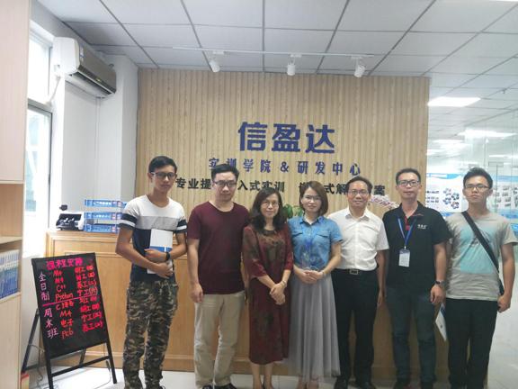 信盈达负责人同广东工程职业技术学院老师合影留念